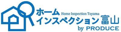 ホームインスペクション富山